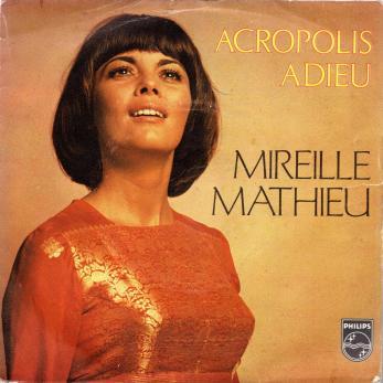 Acropolis adieu 1973
