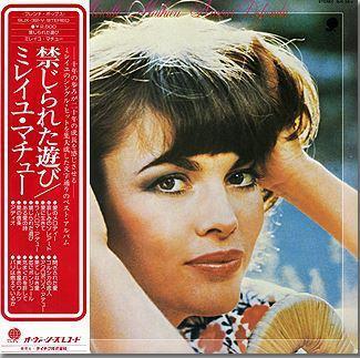 Amour defendu japon 1977
