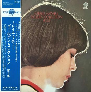 Golden collection vol 3 1973