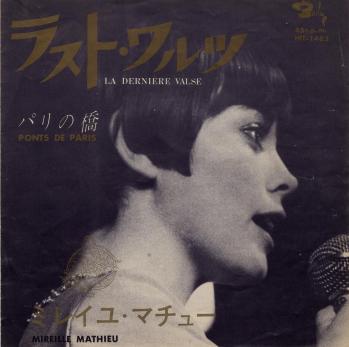 La derniere valse japon 1967