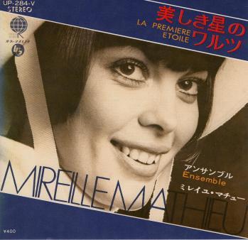 La premiere etoile 1969
