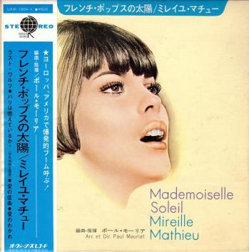 Mademoiselle soleil 45 tours japon 1970