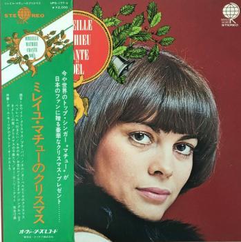 Mireille mathieu chante noel japon 1972