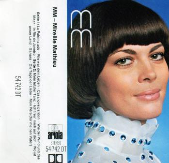 Mm cassette audio
