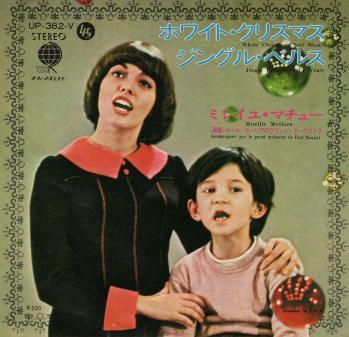 Noel blanc japon 1972
